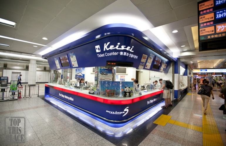keisei_ticket_japan.jpg