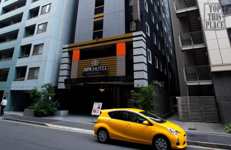 APA_Hotel_Kodenmacho-Ekimae.jpg