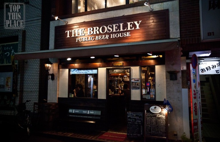 the-broseley-public-beer-house-16-1377546783.jpg